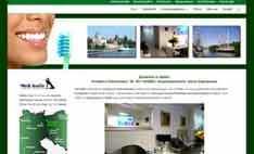 Renommierte Zahnklinik im Ausland Polen Stettin bietet preiswerte kostengünstige Zahnersatz Zahnimplantate Zahnkronen Zahnbrücken Zahnprothesen an